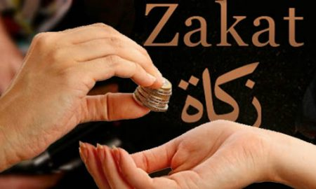 how to work out zakat
